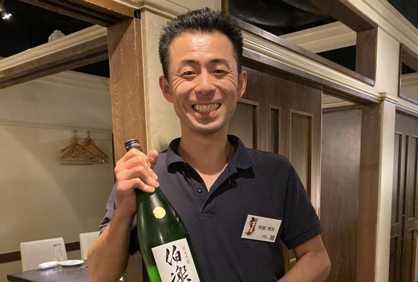 みちのく邸 店長 阿部秀光